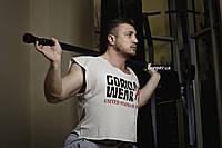 Гимнастическая палка (Бодибар) Body Bar Onhillsport 4.5 кг (FIT-2204)