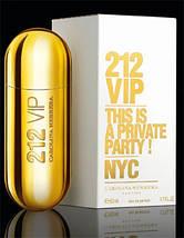 Carolina Herrera 212 VIP for Women парфюмированная вода 80 ml. (Каролина Херрера 212 Вип Фор Вумен), фото 3