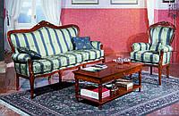 Подушка для сидения Cuscino per salotto cm 38x38