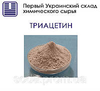 Триацетин для электронных сигарет, жидкости для заправки электронных сигарет глицерин и пропиленгликоль