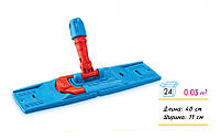 Пластмассовая основа, держатель (флаундер) для мопов 40 см с педалью