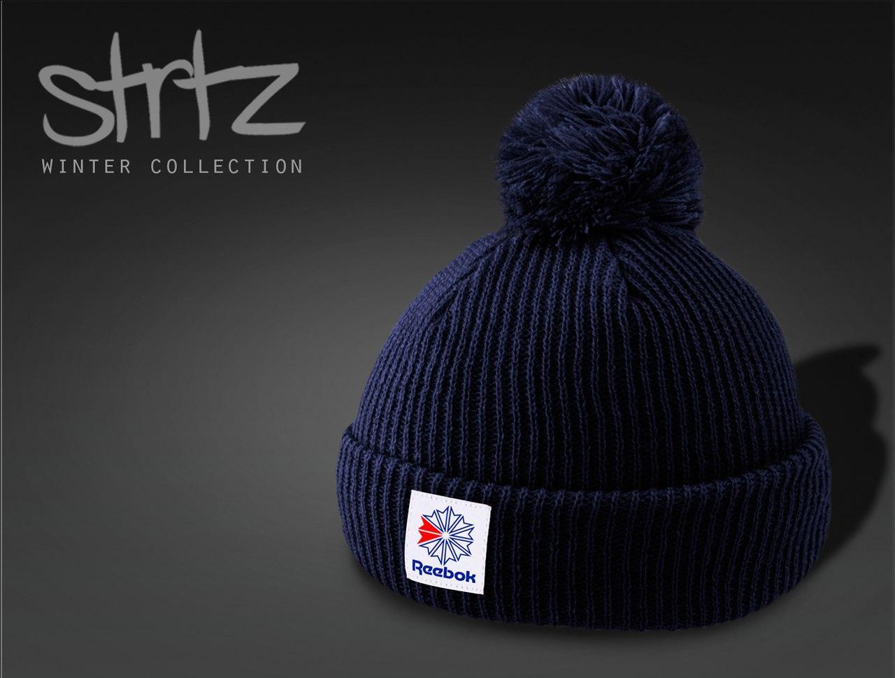 Стильная теплая зимняя шапка с помпоном/бубоном рибок Reebok