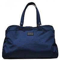 Дорожная сумка VATTO B14N4