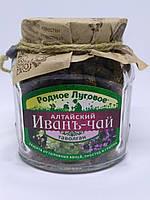 "Иван-чай Алтайский ""Таволган"", 110 г, стеклобанка (лабазник, чабрец, чага)"