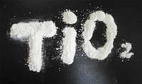 Диоксид титана пищевой