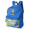Рюкзак городской DERBY 0100606,02 голубой