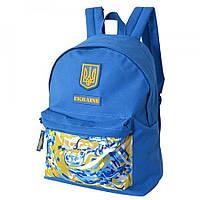 Рюкзак городской DERBY 0100606,02 голубой, фото 1