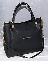 Женская сумка Michael Kors, цвет черный Майкл Корс MK
