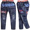 Стильные джинсы для мальчика 10 лет на  рост 145-150см