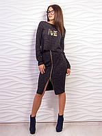 Костюм женский топ и юбка с молнией p.42-48 VM2076-1