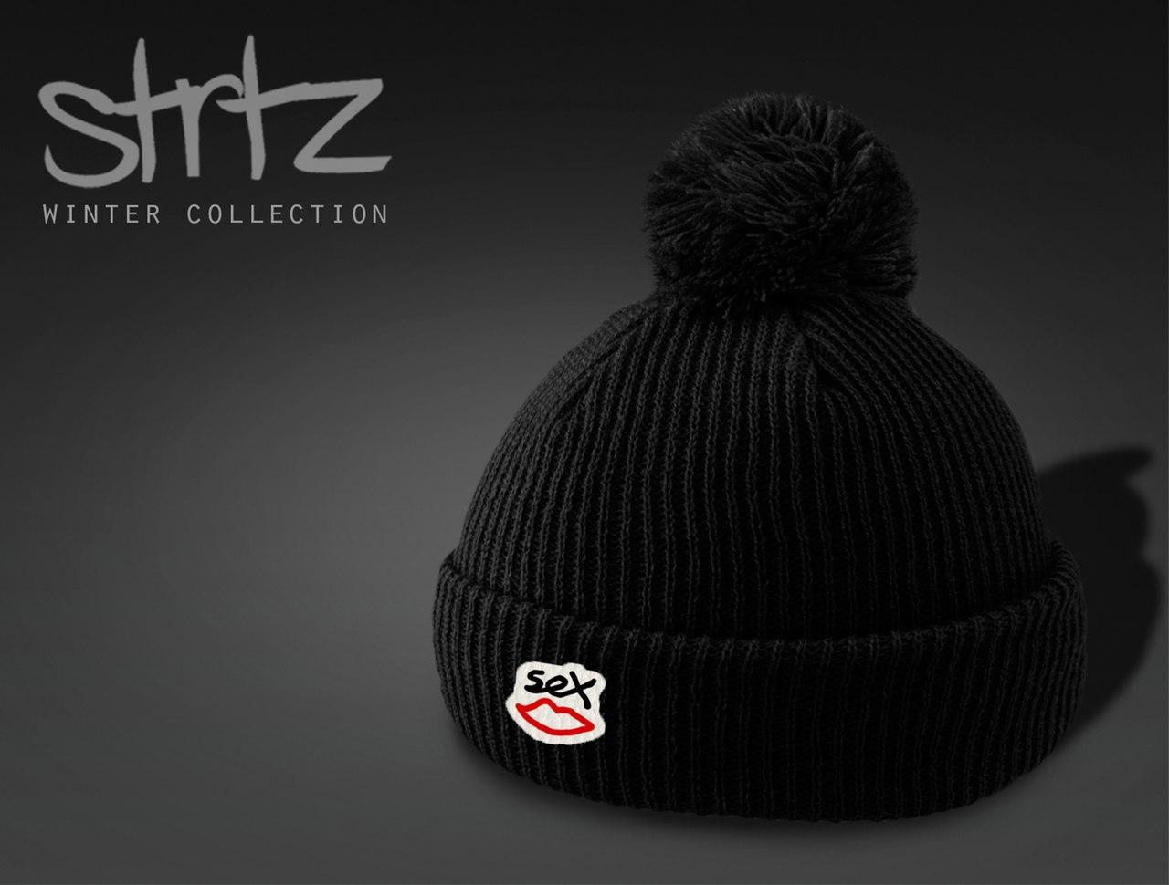 Теплая зимняя шапка с помпоном/бубоном Sex Skateboarding