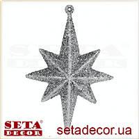 Новогодняя игрушка на елку Звезда