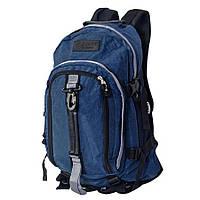 Рюкзак городской DERBY 0170710,02 синий, фото 1
