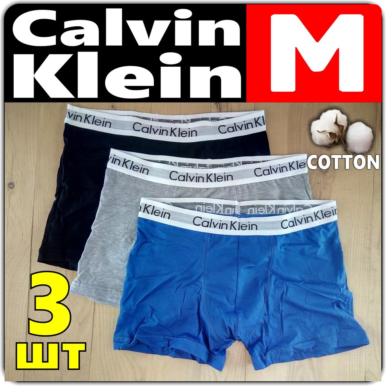 d473f067758a8 Трусы-боксёры мужские Calvin Klein качественный хлопок ассорти ТМБ-1818607  - Интернет-магазин