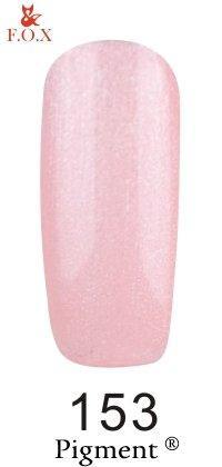 Гель лак F.O.X. № 153, 6 мл (нежный розовый с микроблеском)