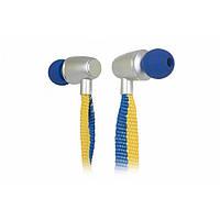 Навушники Ergo ES-500i Ukraine