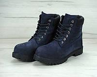 Зимние ботинки Timberland на меху синие топ реплика