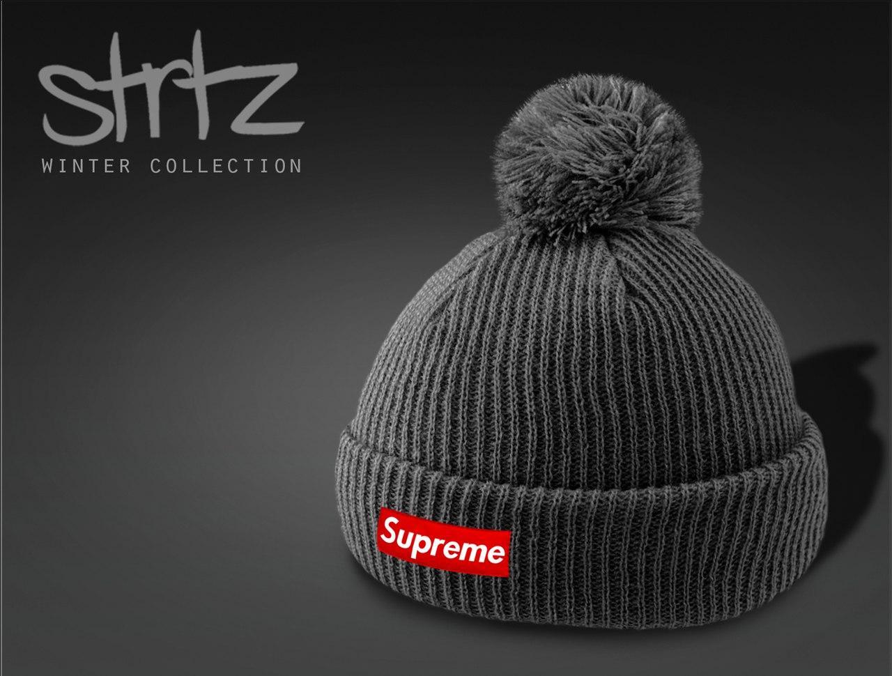 Теплая шапка на зиму с помпоном/бубоном суприм Supreme