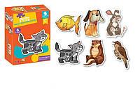Пазлы same toy 88066ut highsun Домашние животные