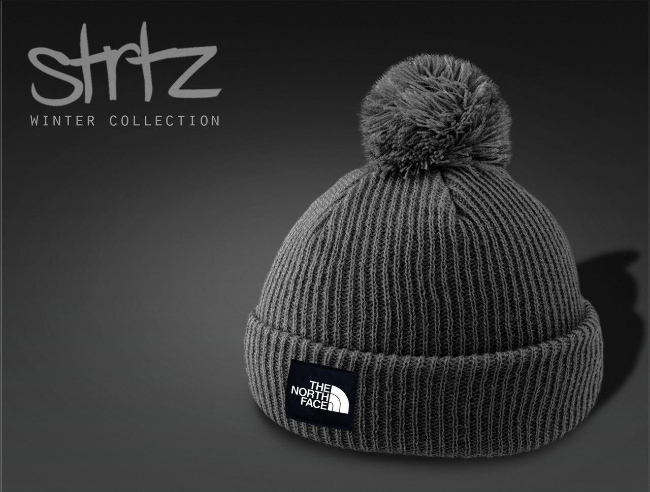 Теплая шапка на зиму с помпоном/бубоном The North Face