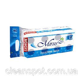 Туалетний папір біла побутової рулон 8 шт Mirus Econom 2-х шарова целюлоза
