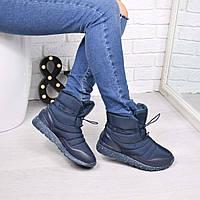 Ботинки женские зимние дутики Rex темно-синие, обувь зимняя