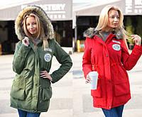 Женская куртка-парка с мехом на капюшоне