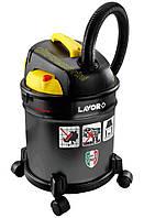 Пылесос для сухой и влажной уборки с выдувом Lavor Freddy 4 в 1, пылесос для камина