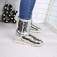 Угги женские Shine STAR серебро, обувь женская зимняя