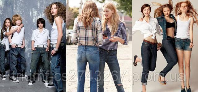 Подростковая мода -ликбез для родителей