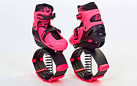 Ботинки на пружинах Фитнес джамперы Kangoo Jumps  (PL, PVC, р-р 35-42, розовый)