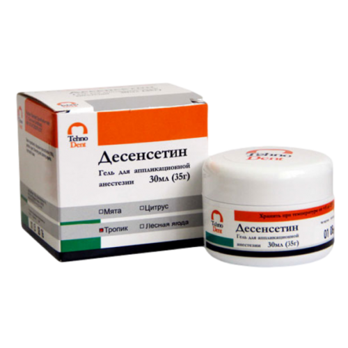Десенсетин гель д/аппликац анестезии 30мл (35гр) Цитрус