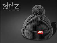 Теплая шапка зимняя мужская/женская помпоном/бубоном ванс Vans