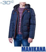 Куртка теплая мужская со скидкой