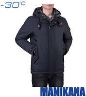 Теплая куртка зимняя мужская по скидке