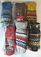 Варежки подростковые с орнаментом на меху, опт
