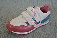 Кожаные кроссовки для девочек Шалунишка размер 36 37