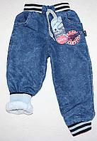 Зимние джинсы  на мальчика  (махра) 4,5,6 лет