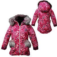 """Куртка зимняя с меховой опушкой """"Аляска Дори"""" для девочки с Бесплатной Доставкой"""