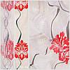Ткань для штор 6297 w1223
