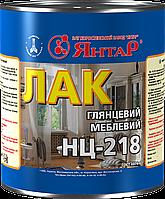 Лак для мебели НЦ -218, глянцевый, ТМ Янтарь