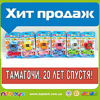 Тамагочи - игрушка детства 168 персонажей