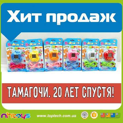 Тамагочи яблоко - игрушка детства 168 персонажей в 1 тамагочи, фото 2