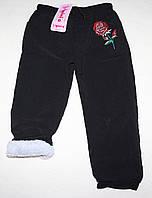 Спортивные штаны  (махра) 2,3,4,5 лет