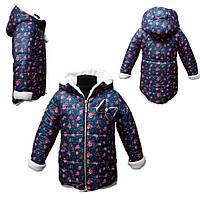 Куртка зимняя для девочки с Бесплатной Доставкой для девочки с Бесплатной Доставкой