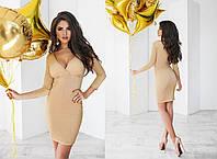 Платье женское 2069ки