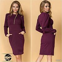 Женское трикотажное платье бордового цвета с длинным рукавом. Модель 16334. Р. 42,44