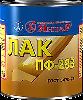 Лак ПФ - 283, ТМ Янтарь
