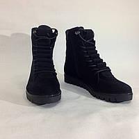 Ботинки на шнуровке с молнией на тракторной подошве из нубука
