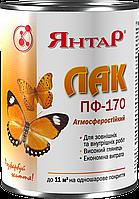 Лак ПФ-170, атмосферный, ТМ Янтарь